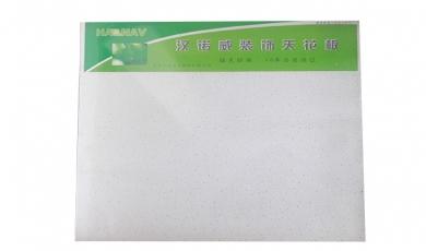 营口硅酸钙板