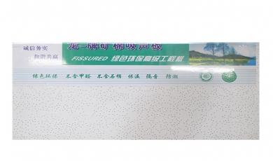 锦州沈阳矿棉板