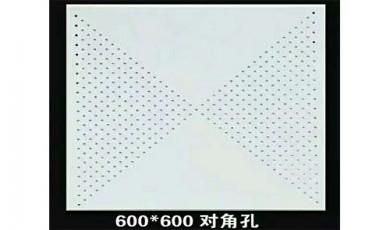 通辽沈阳工程铝扣板厂家